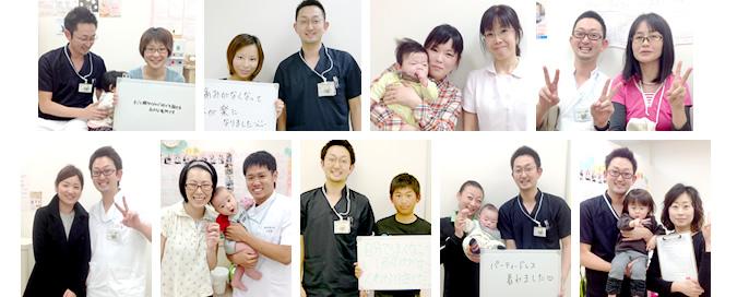 泉佐野市日根野ゆうだい整骨院の患者様との写真