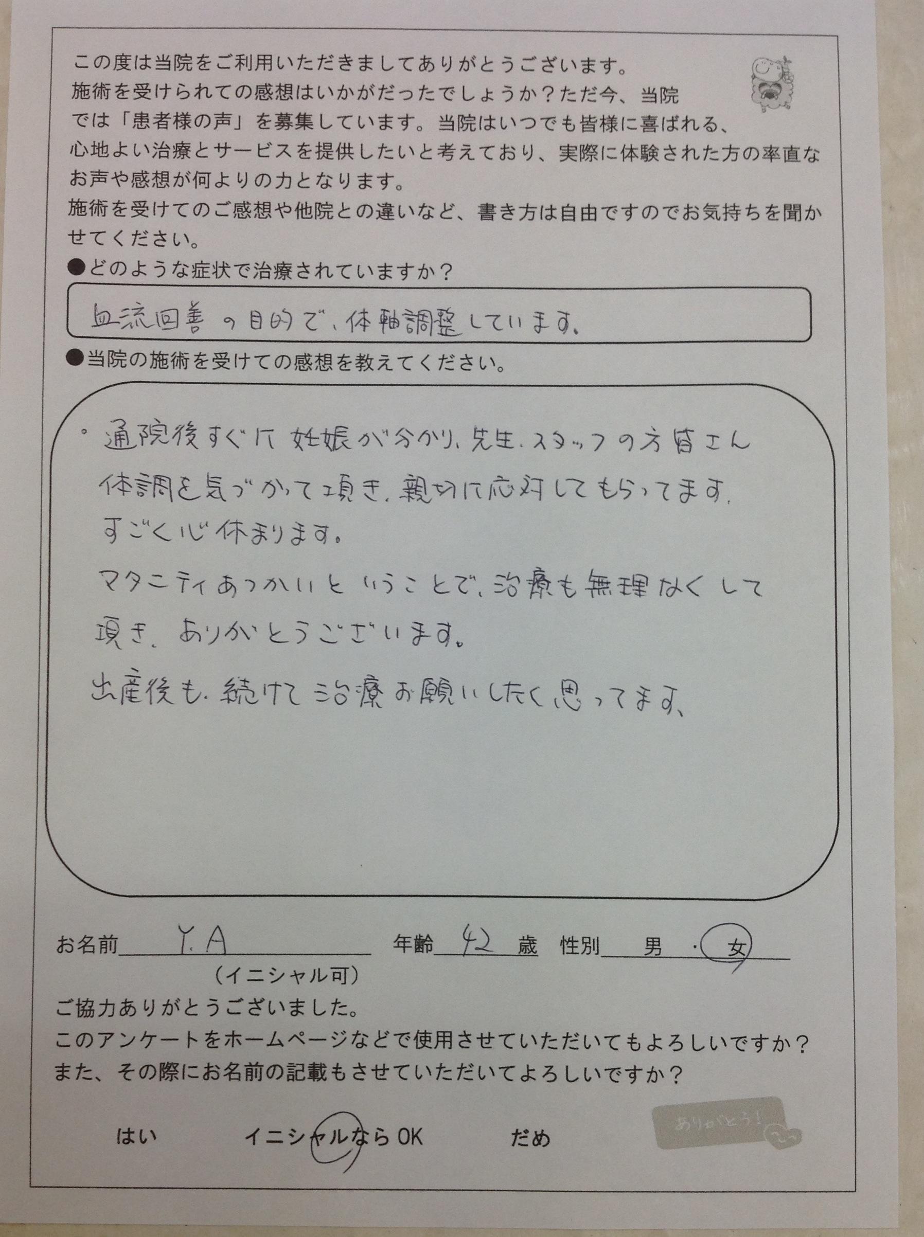 赤澤様.JPG