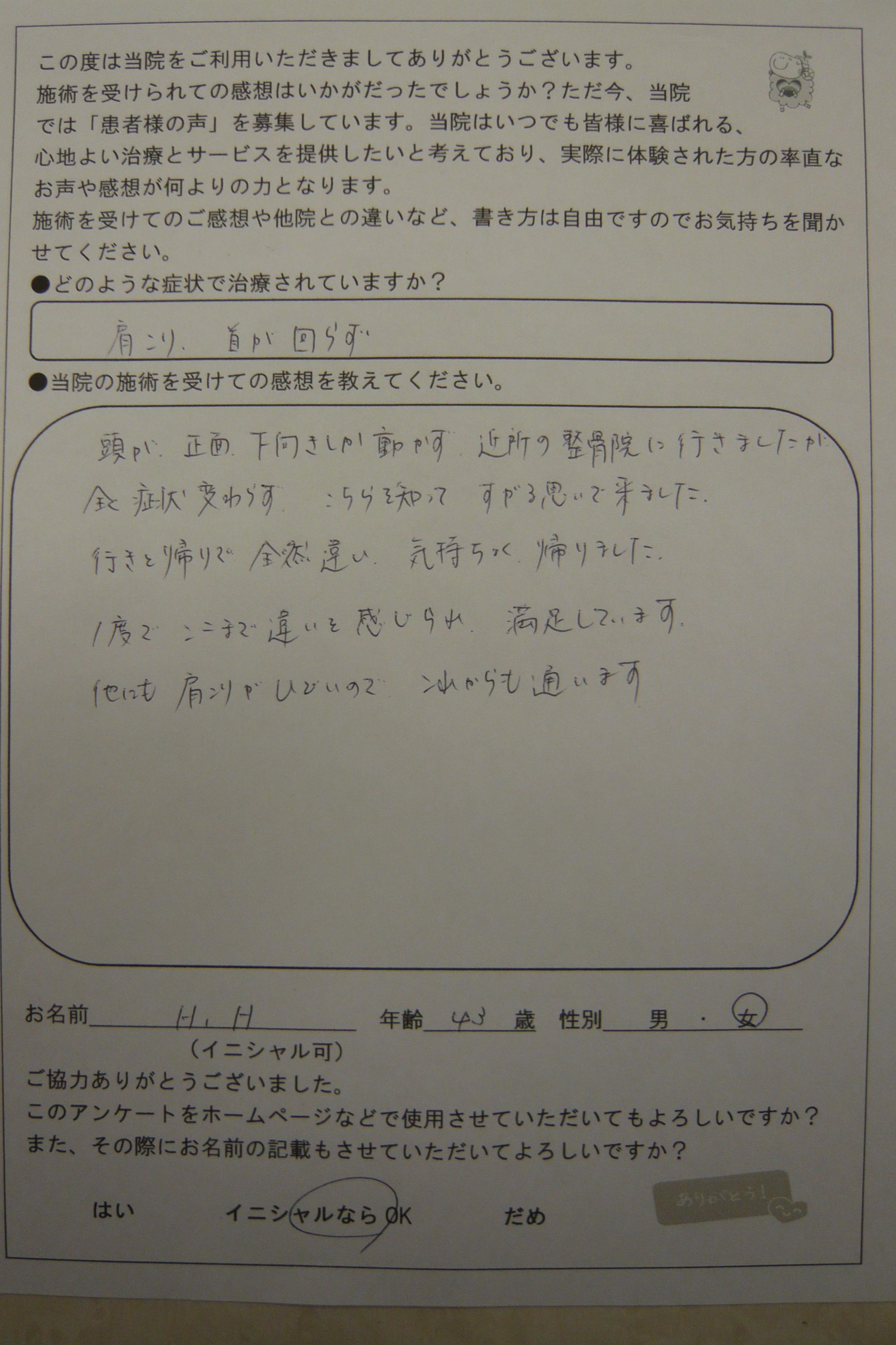 橋本様コメント.JPG